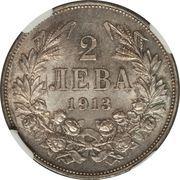 2 Leva - Ferdinand I – reverse