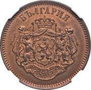 10 Santim - Ferdinand I (Essai) – obverse