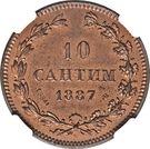 10 Santim - Ferdinand I (Essai) – reverse