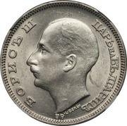 100 Leva - Boris III -  obverse