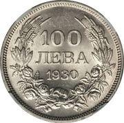 100 Leva - Boris III – reverse