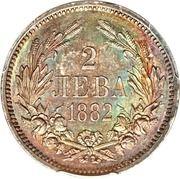 2 Leva - Aleksandr I – reverse