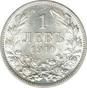 1 Lev - Ferdinand I – reverse