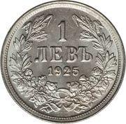 1 Lev - Boris III -  reverse