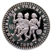 10 Leva (International Year of the Child; Piedfort) – reverse