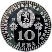 10 Leva (International Year of the Child) – obverse