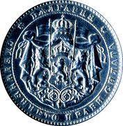 2 Leva - Boris III – obverse