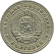 10 Stotinki (1st Coat of Arms) -  obverse