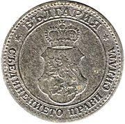 20 Stotinki - Ferdinand I – obverse