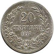 20 Stotinki - Ferdinand I -  reverse