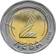 2 Leva (Bulgarian Presidency) -  obverse