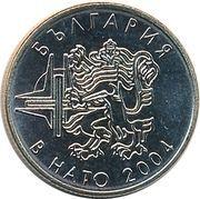 50 Stotinki (NATO) -  obverse