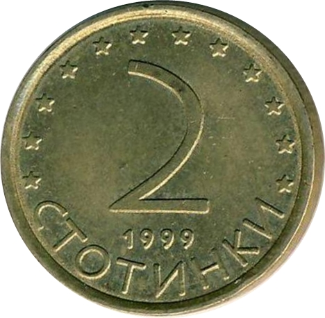 2000 Bulgaria 2 Stotinki Coin BU Very Nice UNC KM# 238
