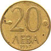 20 Leva -  reverse