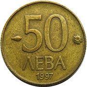 50 Leva – reverse
