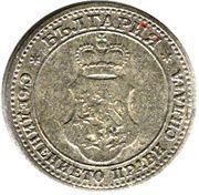 5 Stotinki - Ferdinand I – obverse