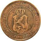 2 Stotinki - Ferdinand I – obverse