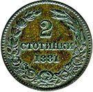 2 Stotinki - Aleksandr I – reverse