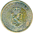 1 Stotinka - Ferdinand I – obverse
