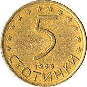 5 Stotinki (non-magnetic) -  reverse