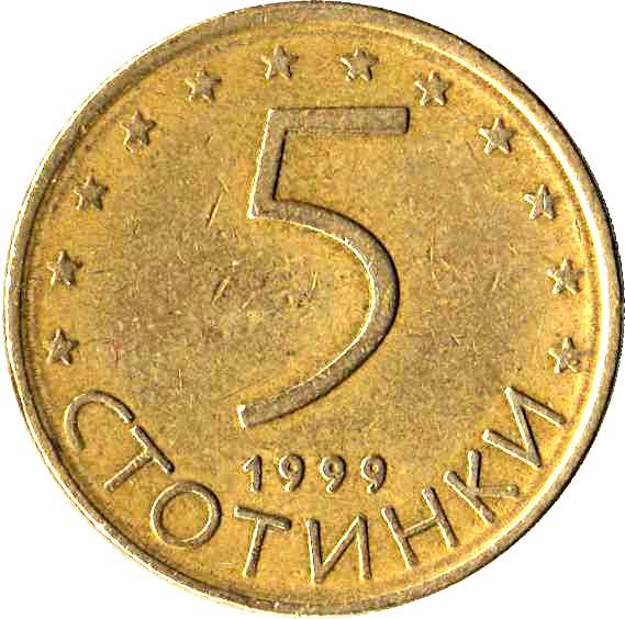 NO MAGNETIC RARE UNC BULGARIA 1 2 5-0.01 0.02 0.05 Stotinki issue 1999