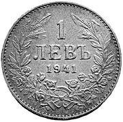 1 Lev - Boris III – reverse