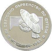 10 Leva (Sombrero) – reverse