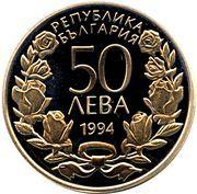 50 Leva (Centennial of Gymnastics in Bulgaria) – obverse