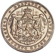 2 Leva - Boris III (Essai) – obverse
