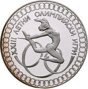 10 Leva (XXIII Summer Olympics; Pattern; Specimen) – reverse