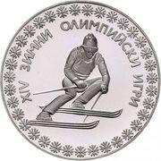 10 Leva (XIV Winter Olympic Games, Sarajevo; Pattern; Specimen) – reverse