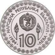 10 Leva (XIV Winter Olympic Games, Sarajevo; Pattern; Probe II) – obverse