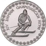 10 Leva (XIV Winter Olympic Games, Sarajevo; Pattern; Probe II) – reverse