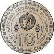 10 Leva (XIV Winter Olympic Games, Sarajevo; Pattern; Probe I) – obverse