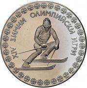 10 Leva (XIV Winter Olympic Games, Sarajevo; Pattern; Probe I) – reverse