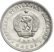 5 Leva (Georgi S. Rakovski) – obverse
