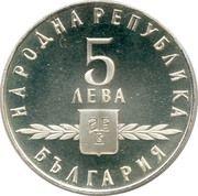 5 Leva (Slavonic Alphabet) – obverse