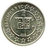 50 Stotinki (Membership in EU) -  obverse