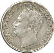 2 Leva - Ferdinand I – obverse