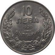 10 Leva - Boris III -  obverse