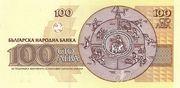 100 Leva – reverse