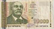 10000 Leva – obverse