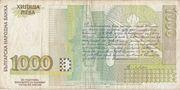 1000 Leva – reverse