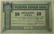 50 Leva Srebro – obverse