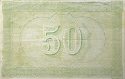 50 Leva Srebro – reverse