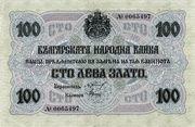 100 Leva Zlato -  obverse