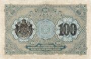 100 Leva Zlato -  reverse