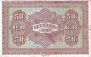 50 Leva Zlato – reverse