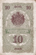 10 Leva Srebro -  reverse