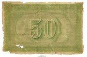 50 Leva Zlato -  reverse